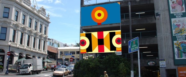 CzrArt: Art Billboards 22 (2008)