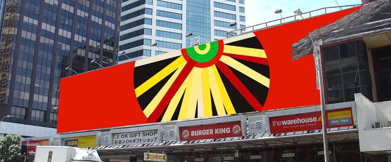 CzrArt: Art Billboards 27 (2008)