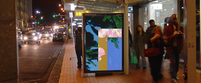 CzrArt: Art Billboards 30 (2008)