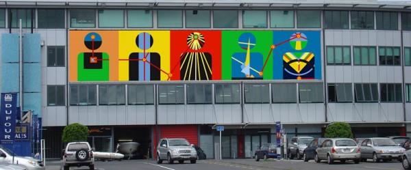 CzrArt: Art Billboards 6 (2008)