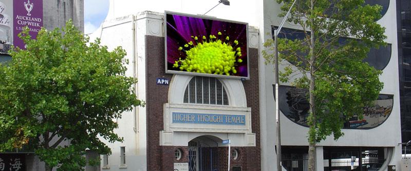 CzrArt: Art Billboards 7 (2008)